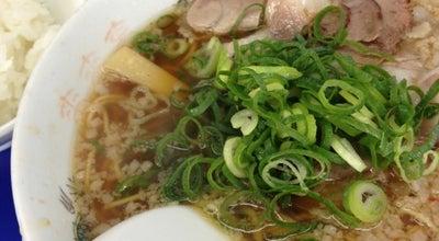 Photo of Ramen / Noodle House 来来亭 守山店 at 水保町北川1351-1, 守山市 524-0102, Japan
