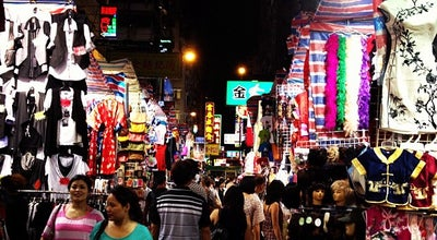 Photo of Flea Market Ladies' Market 女人街 at 1a-91a Tung Choi St, Mong Kok, Hong Kong