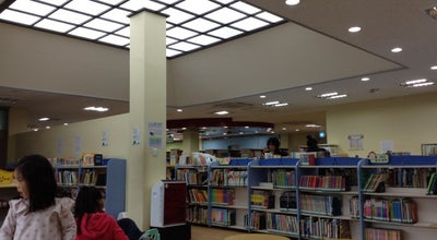 Photo of Library 경기도립 과천도서관 at 중앙로 144, 과천시, South Korea
