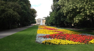Photo of Opera House Oper Halle at Universitätsring 24, Halle 06108, Germany
