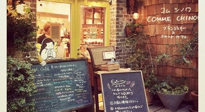 Photo of Bakery ブランジェリー コム シノワ at 中央区御幸通7-1-15, Kobe, Japan