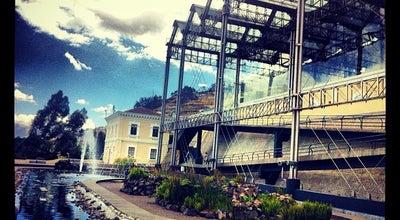 Photo of Science Museum Yaku - Museo del Agua at Quito, Ecuador
