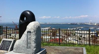 Photo of Park 米町公園 at 米町1-2, 釧路市 085-0842, Japan