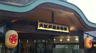 Photo of Hotel Ooedo Onsen Monogatari at 青海2丁目6番3号, Koto 135-0064 , Japan