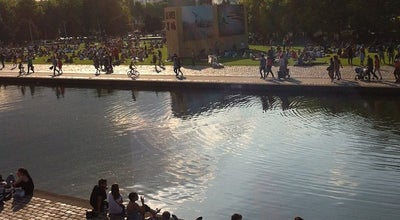 Photo of Outdoors and Recreation Canal de l'Ourcq at Quai De L'oise, Paris 75019, France