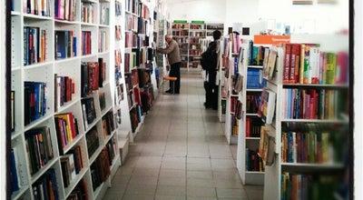 Photo of Bookstore Читай-город at Гагарина, 3, Омск, Russia