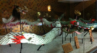 Photo of History Museum 長崎伝統芸能館 at 南山手町8-1, 長崎市 850-0931, Japan