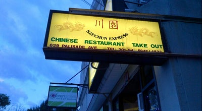 Photo of Chinese Restaurant Szecuan Express at 639 Palisade Ave, Cliffside Park, NJ 07010, United States