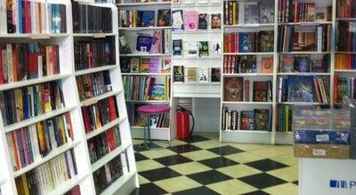 Photo of Bookstore Читай-город at Просп. Ленина, 52, Челябинск 454091, Russia