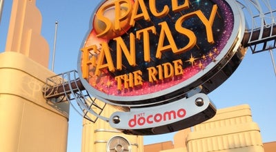 Photo of Theme Park Ride / Attraction スペース・ファンタジー・ザ・ライド (SPACE FANTASY - THE RIDE) at 此花区桜島2-1-33, 大阪市 554-0031, Japan
