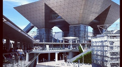 Photo of Convention Center 東京国際展示場 (東京ビッグサイト/Tokyo Big Sight) at 有明3-11-1, 江東区 135-0063, Japan