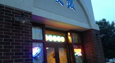 Photo of Asian Restaurant Osaka Hibachi & Sushi Bar at 5201 W War Memorial Dr, Peoria, IL 61615, United States