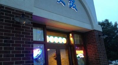 Photo of Asian Restaurant Osaka Hibachi & Sushi Bar at 5201 W War Memorial Dr, Peoria, IL 61615, United States