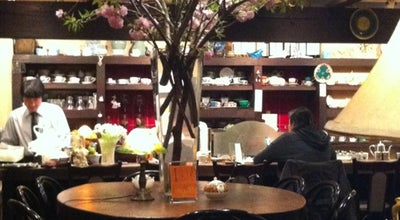 Photo of Cafe 茶亭 羽當 (Satei Hato) at 渋谷1-15-19, 渋谷区 150-0002, Japan