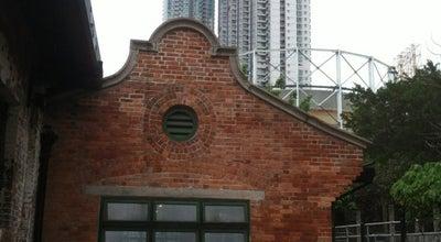 Photo of Art Gallery Cattle Depot Artist Village (Ex-Ma Tau Kok Animal Quarantine Depot) at 63 Ma Tau Kok Rd, To Kwa Wan, Hong Kong