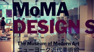 Photo of Gift Shop MoMA Design Store, TOKYO at 神宮前5-10-1, 渋谷区 150-0001, Japan