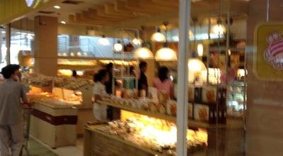 Photo of Bakery ผึ้งน้อยเบเกอร์รี่ Big C Lhumpun at Thailand