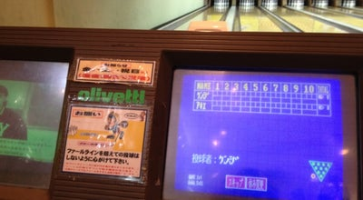 Photo of Bowling Alley キングボウル at Japan