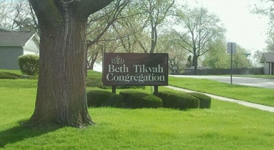 Photo of Synagogue Beth Tikvah at 300 Hillcrest Blvd, Hoffman Estates, IL 60169, United States