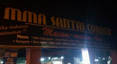 Photo of Malaysian Restaurant MMA Santai Corner at Bandar Baru Nilai, Malaysia