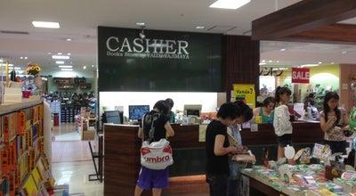 Photo of Bookstore 谷島屋書店 アピタ島田店 at 宝来町8-2, 島田市 427-0016, Japan