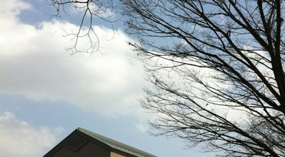 Photo of Library 佐賀市立図書館 at 天神3-2-15, 佐賀市 840-0815, Japan