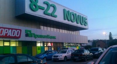 Photo of Supermarket NOVUS at Вул. Перля, 3, Тернопіль 46008, Ukraine