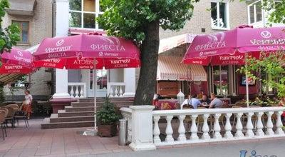 Photo of Cafe Фиеста / Fiesta at Бул. Шевченко, 4, Запорожье 69035, Ukraine