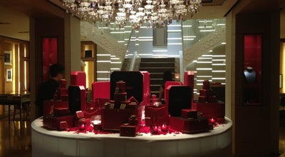 Photo of Jewelry Store Cartier Cheongdam Maison Boutique at 강남구 압구정로 431, 서울특별시 135-959, South Korea