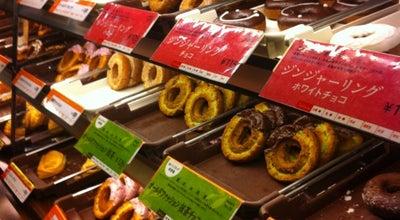 Photo of Donut Shop ミスタードーナツ 金山ショップ at 中区金山1-17-18, 名古屋市 460-0022, Japan