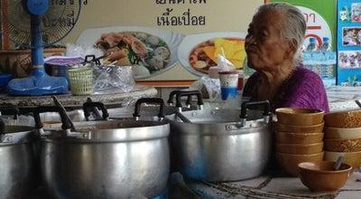 Photo of Ramen / Noodle House ก๋วยเตี๋ยวป่า@อรัญญิก at Nai Muang, Thailand