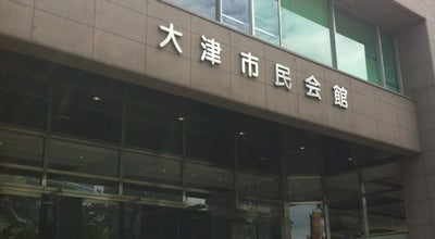 Photo of Concert Hall 大津市民会館 at 島の関1-4-1, 大津市 520-0042, Japan