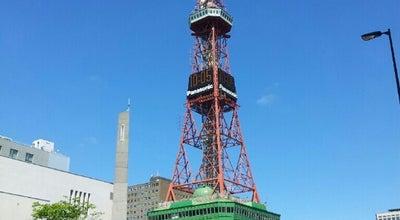 Photo of Monument / Landmark さっぽろテレビ塔 (Sapporo TV Tower) at 中央区大通西1, 札幌市 060-0042, Japan