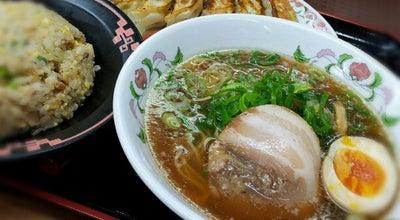 Photo of Chinese Restaurant 餃子の王将 小牧二重堀店 at 二重堀字西浦町828-6, 小牧市 485-0021, Japan