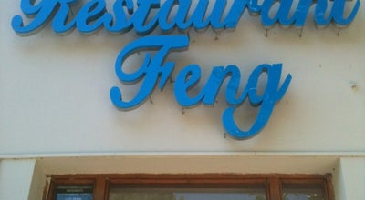 Photo of Chinese Restaurant Restaurant Feng at Chile