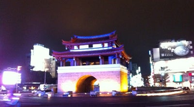 Photo of Historic Site 東門城 Hsinchu East Gate at 中正路, Hsinchu, Taiwan