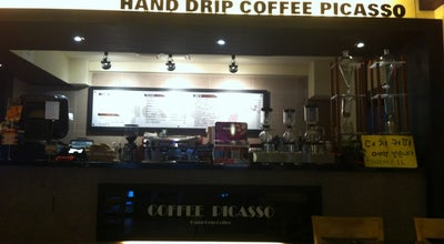 Photo of Cafe Coffee Picasso at 남구 진남로110번길 8, 대구광역시, South Korea