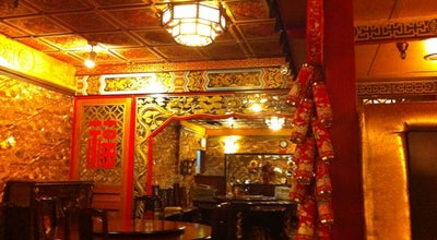 Photo of Chinese Restaurant Dynasty Restaurant at 1116 Forest Ave, Pacific Grove, CA 93950, United States
