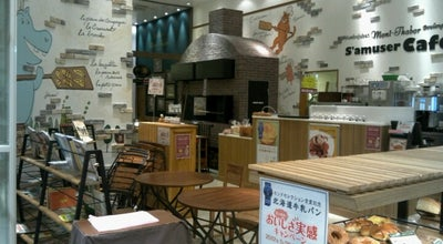 Photo of Bakery 麻布十番モンタボーサミュエルカフェ(S'amuser Cafe) イオン柏店 at 豊町2-5-25, 柏市 277-0854, Japan