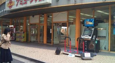 Photo of Arcade アミュージアム茶屋町店 at 北区茶屋町15-34, 大阪市 530-0013, Japan