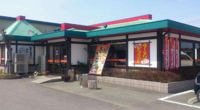 Photo of Ramen / Noodle House あじへい 明野店 at 小俣町明野325-6, 伊勢市 519-0501, Japan