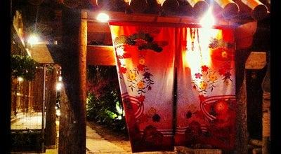 Photo of Japanese Restaurant 沖縄の台所 ぱいかじ 上之屋店 at 上之屋1-1-7, 那覇市 900-0011, Japan