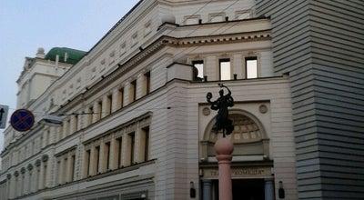Photo of Theater Театр Комедiя at Ул. Грузинская, 23, Нижний Новгород, Russia