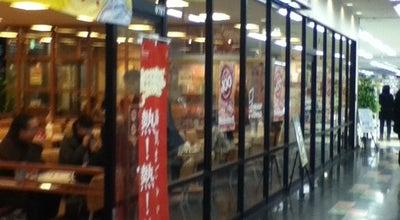 Photo of Donut Shop ミスタードーナツ コーチャンフォー釧路 at 春採7-1-24, 釧路市 085-0813, Japan