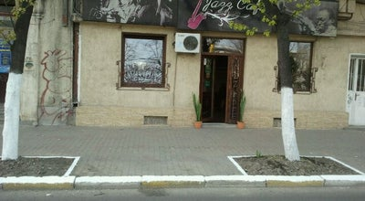 Photo of Jazz Club Jazz Cafe at Bd. Ferdinand Nr. 26, Romania