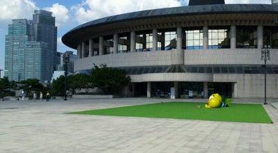 Photo of Art Museum 한가람디자인미술관 at 서초구 남부순환로 2406, 서울특별시 137-718, South Korea