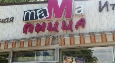 Photo of Italian Restaurant Mama Donna at Красноармейская Ул., 64/124, Ростов-на-Дону 344082, Russia