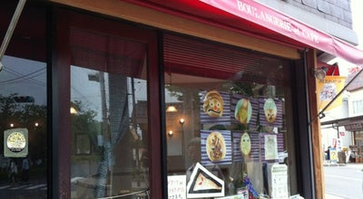 Photo of Bakery 神戸ベーカリー水木ロード店 at 松ヶ枝町31, 境港市 684-0005, Japan