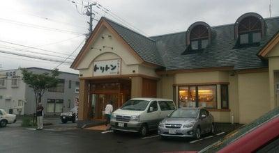 Photo of Sushi Restaurant トリトン 伏古店 at 東区伏古8条2丁目, 札幌市, Japan
