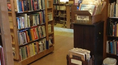 Photo of Bookstore Jane Addams Book Shop at 208 N Neil, Champaign, IL 61820, United States